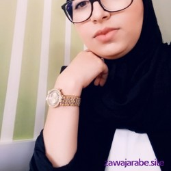 Picture of خديجة_محمد, Woman 25 years old, from Agadir Souss Massa-Draâ