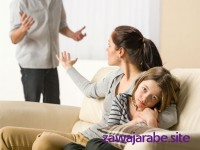 Effects of separation between spouses and ways to overcome them