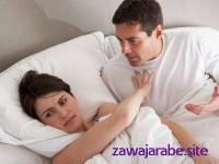 Reasons for neglect of the wife and treatment of the husband