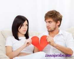 The best way to end an engagement is unsuccessful