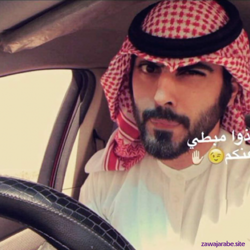 Picture of youssef, Man 32 years old, from Riyadh Riad