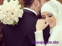 Basic causes and objectives of marriage