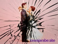 The failed marriage and the reasons for its continuation
