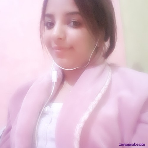 Picture of فاطوم, Woman 23 years old, from Rabat Rabat-Salé-Zammour-Zaer