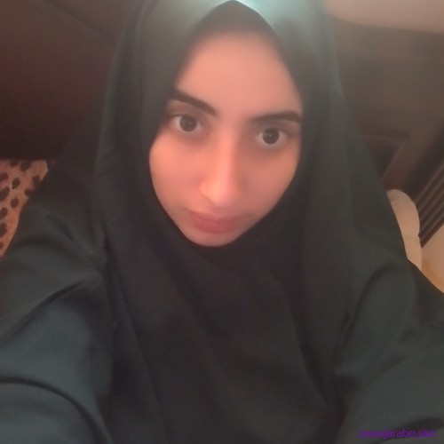 Picture of Ibti, Woman 27 years old, from Casablanca Casablanca