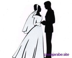 The pros and cons of early marriage