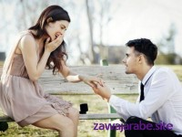 What is forbidden during the engagement period