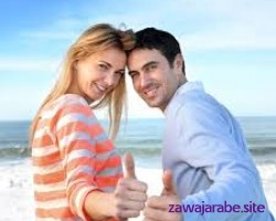 Giving a life partner another chance in the engagement or marriage period